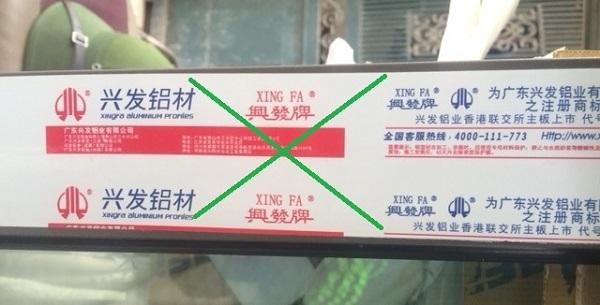 Tem của cửa nhôm Xingfa giả