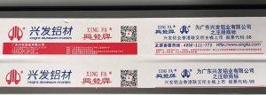 Thanh nhôm Xingfa chính hãng có đầy đủ thông tin sản phẩm và mã code để bạn dễ dàng kiểm tra